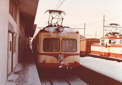 1982towada1.JPG