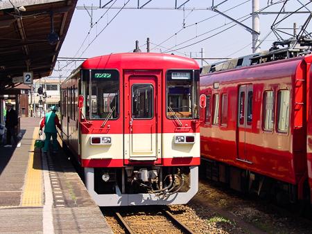 DSC00003-2.jpg