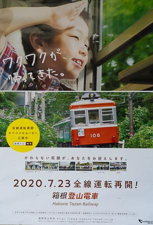DSC07205-2.jpg