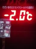 DSC09978.jpg