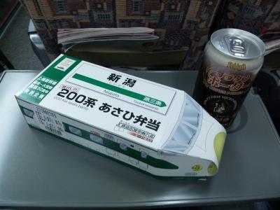DVC00307.jpg